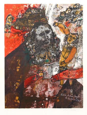 https://imgc.artprintimages.com/img/print/histoire-de-meo-hagola-la-lumiere-de-l-exil_u-l-f6g5qx0.jpg?p=0