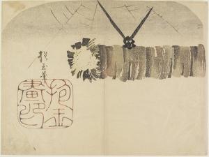 Log Used to Strike Temple Bells, C. 1830 by Hogyoku