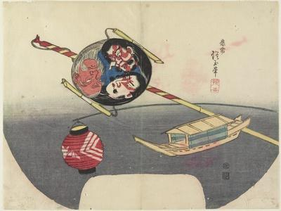 Toy Boat, 1832
