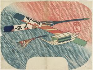 Toy Boat and Fireworks, 1840 by Hogyoku