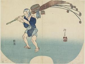 Water Vendor, C. 1830 by Hogyoku