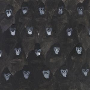 Study for Gorilla Gig, 2016 by Holly Frean