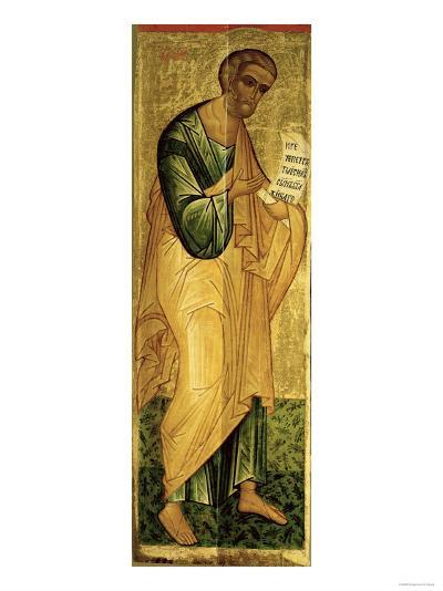 Holy Apostle Peter, Russian Icon, Deesis of the Church of St. Vlasius, Novgorod School, 15th Cen--Giclee Print