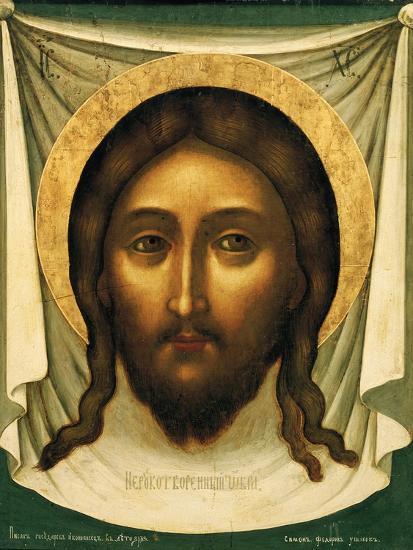 Holy Mandylion (The Vernicl), 1658-Simon Ushakov-Giclee Print