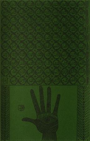 https://imgc.artprintimages.com/img/print/hommage-a-cheikh-al-alawi-al-moustaghanami-i_u-l-f6gn320.jpg?p=0