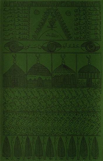 Hommage à Cheikh Al Alawi Al Moustaghanami II-Rachid Koraichi-Limited Edition