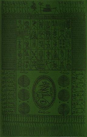 https://imgc.artprintimages.com/img/print/hommage-a-cheikh-al-alawi-al-moustaghanami-iii_u-l-f6gn4k0.jpg?p=0