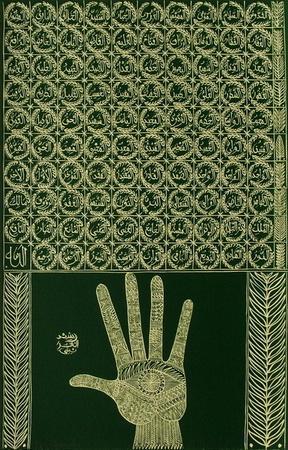 https://imgc.artprintimages.com/img/print/hommage-a-cheikh-sidi-ahmed-tidjani-i_u-l-f6gmy40.jpg?p=0