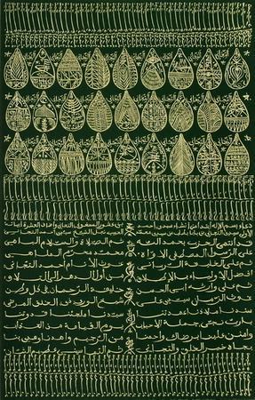 https://imgc.artprintimages.com/img/print/hommage-a-cheikh-sidi-ahmed-tidjani-vii_u-l-f6gmzo0.jpg?p=0
