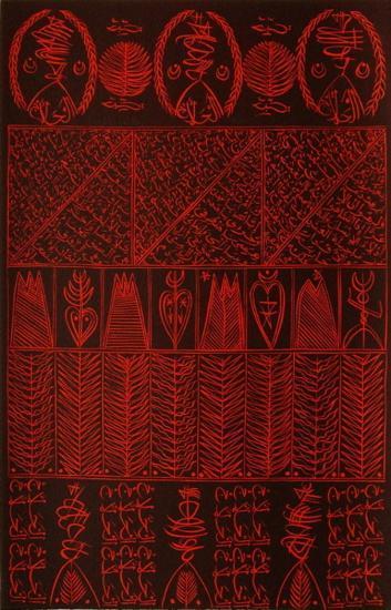 Hommage à Hallaj VIII-Rachid Koraichi-Limited Edition