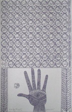 https://imgc.artprintimages.com/img/print/hommage-a-ibn-ata-allah-iskandari-i_u-l-f6gmrl0.jpg?p=0