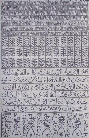 https://imgc.artprintimages.com/img/print/hommage-a-ibn-ata-allah-iskandari-vi_u-l-f6gmt40.jpg?p=0