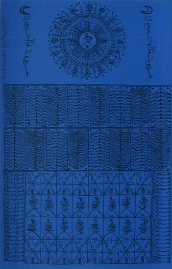 Hommage à Rabia Al Adawiyya III-Rachid Koraichi-Limited Edition