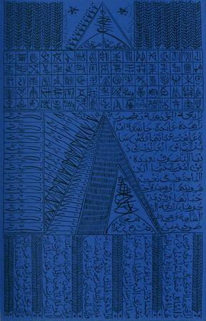 https://imgc.artprintimages.com/img/print/hommage-a-rabia-al-adawiyya-v_u-l-f6gn2y0.jpg?p=0