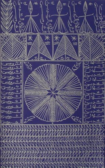 Hommage à Rûmi VIII-Rachid Koraichi-Limited Edition