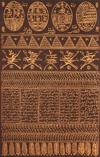 Hommage à Sidi Abdelkader Jilali V-Rachid Koraichi-Limited Edition