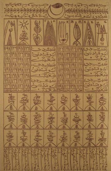 Hommage à Sídi Boumediene Chouaieb VII-Rachid Koraichi-Limited Edition