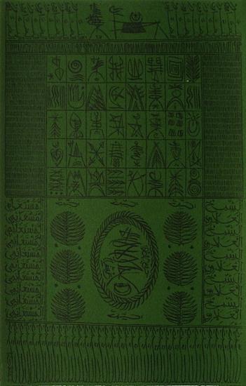 Hommage ? Cheikh Al Alawi Al Moustaghanami III-Rachid Koraichi-Limited Edition