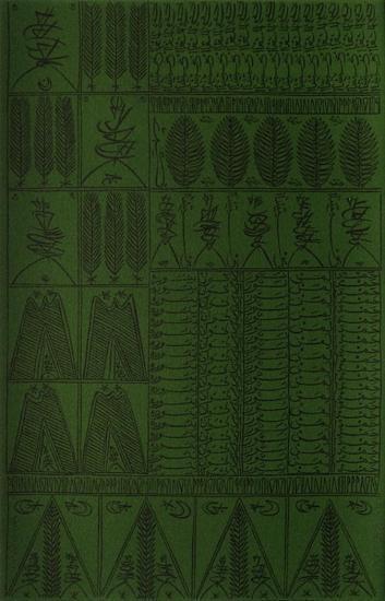 Hommage ? Cheikh Al Alawi Al Moustaghanami VII-Rachid Koraichi-Limited Edition