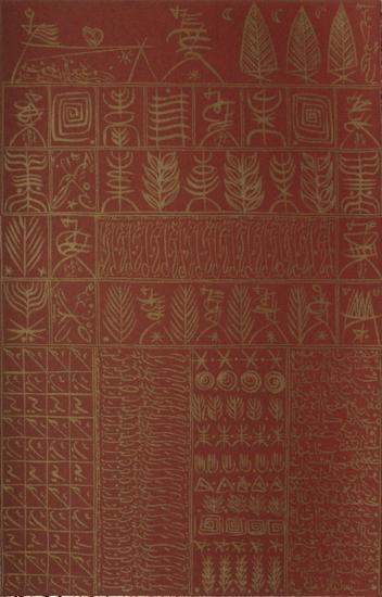 Hommage ? Ibn El Arabi III-Rachid Koraichi-Limited Edition