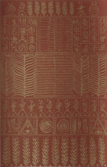 Hommage ? Ibn El Arabi VIII-Rachid Koraichi-Limited Edition