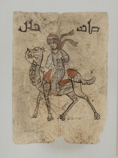 """Homme sur son chameau, au dessus du dessin, inscription en Kûfique ornemental : """"Maître d'une--Giclee Print"""