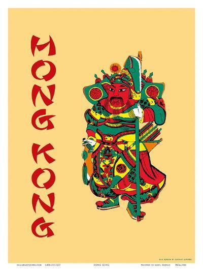 Hong Kong--Art Print