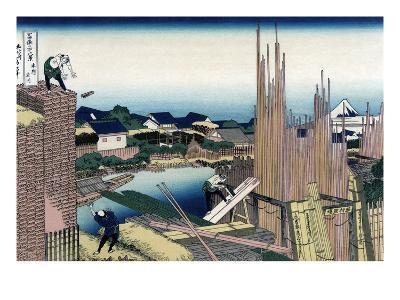 Honjo Tatekawa, the Timber Yard at Honjo-Katsushika Hokusai-Art Print