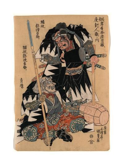 Horibe Yatsubei Horibe Yajibei Shozo-Utagawa Toyokuni-Giclee Print