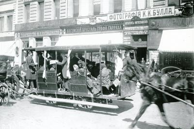 Horse-Drawn Tram in St. Petersburg, 1900s--Photographic Print