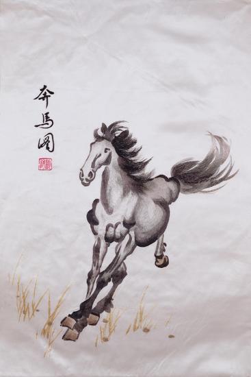Horse, Japanese--Giclee Print