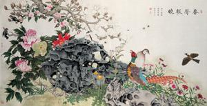 Birds, Peacock and Flowers in Spring by Hsi-Tsun Chang