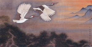 Flying Upon the Wind by Hsi-Tsun Chang
