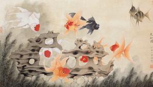 Nine Fish by Hsi-Tsun Chang