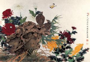 Prosperity by Hsi-Tsun Chang
