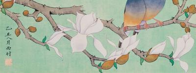 Twin Birds in the Branches by Hsi-Tsun Chang