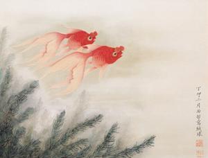 Twin Fish by Hsi-Tsun Chang