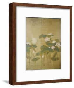 Lotus Pond, 1726 by Hua Yan