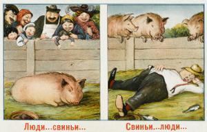 Humourous Russian Postcard