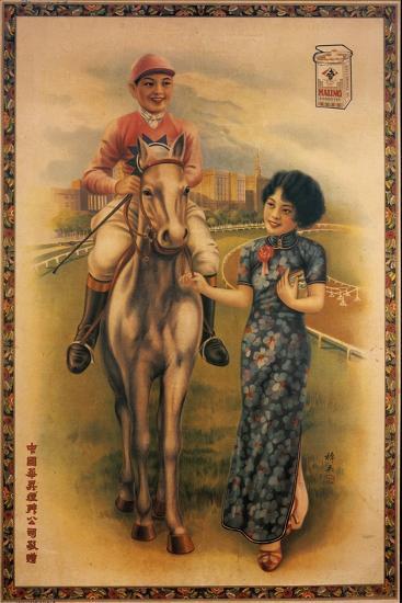 Hwa Sung Tobacco Company--Art Print