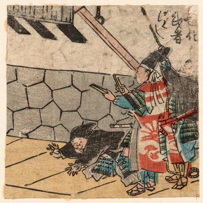 https://imgc.artprintimages.com/img/print/hyoshigi-o-utsu-bushi_u-l-puu3rh0.jpg?p=0
