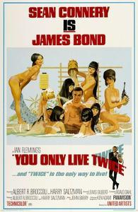 """Ian Fleming's You Only Live Twice, 1967, """"You Only Live Twice"""" Directed by Lewis Gilbert"""