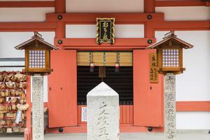 Shinto Shrine of Sumiyoshi Taisha, Osaka, Kansai, Japan by Ian Trower