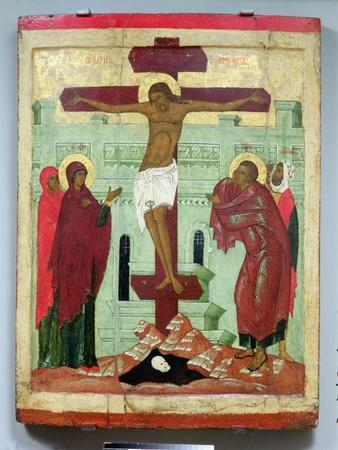 https://imgc.artprintimages.com/img/print/icon-of-the-crucifixion-with-the-virgin-mary-magdalene-st-john-and-the-centurion-longinus_u-l-o30qp0.jpg?p=0
