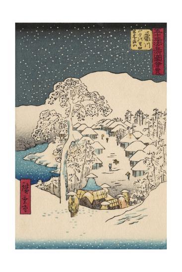 Iconic Japan IX-Unknown-Premium Giclee Print