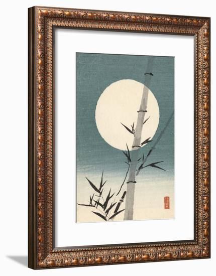 Iconic Japan VI-Unknown-Framed Art Print