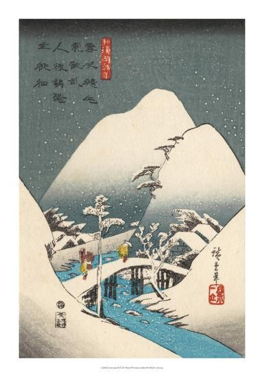 Iconic Japan X-Unknown-Giclee Print