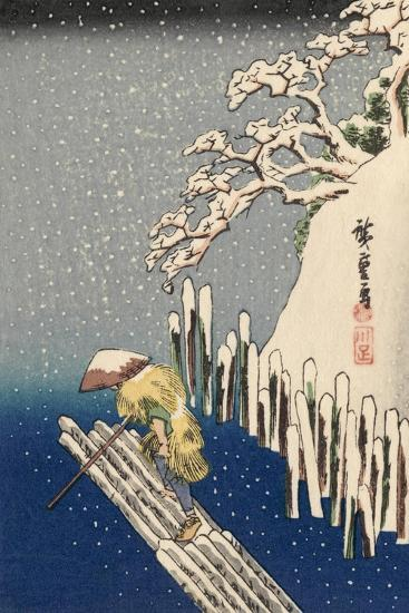 Iconic Japan XII-Unknown-Premium Giclee Print