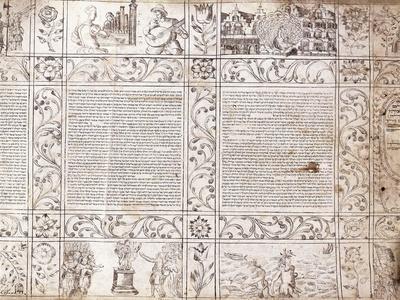 https://imgc.artprintimages.com/img/print/illuminated-manuscript-in-sephardic-script_u-l-pq1s0q0.jpg?p=0