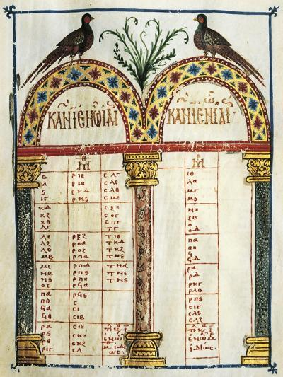 Illuminated Page of the Four Gospels, in Greek, Manuscript, 12th Century--Giclee Print